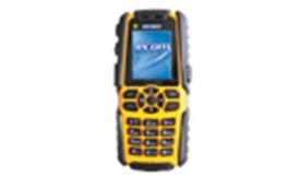 ECOM HAZARDOUS AREA (ZONE 1/21) & IS MOBILE PHONE - EX HANDY 06